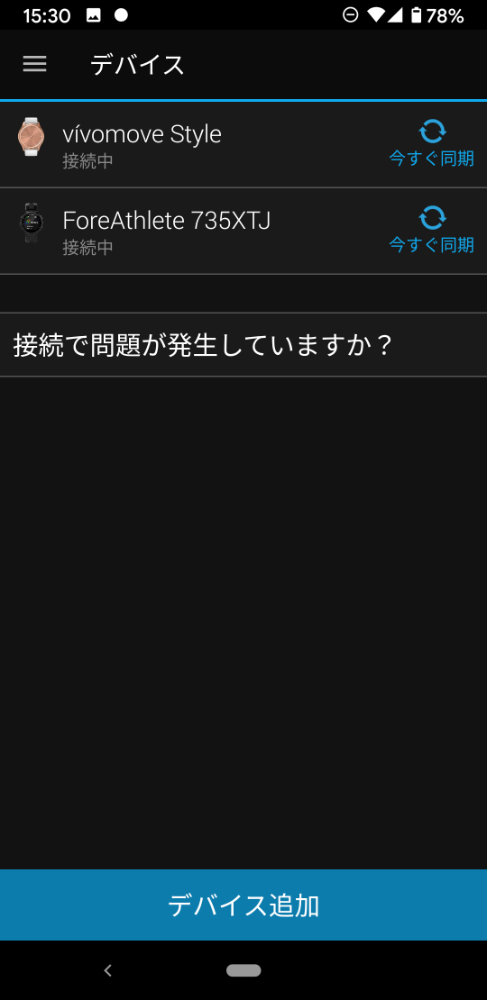f:id:nobu_o:20200420195401p:plain
