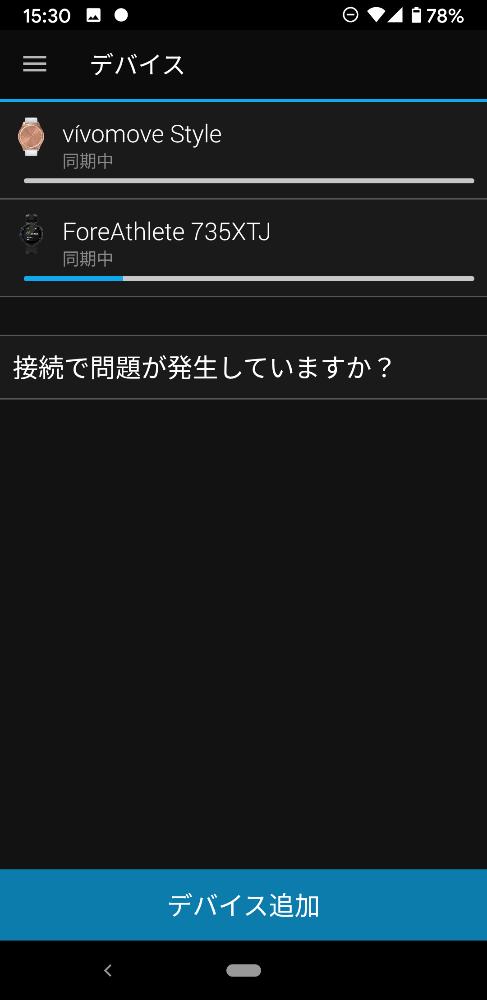 f:id:nobu_o:20200420195556p:plain