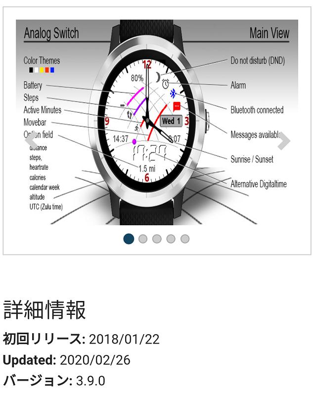 f:id:nobu_o:20200502132832p:plain
