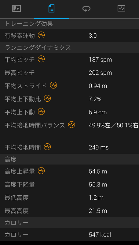 f:id:nobu_o:20200502175906p:plain