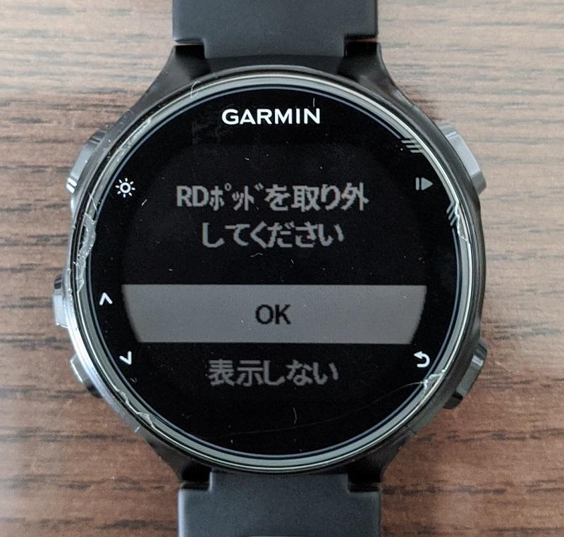 f:id:nobu_o:20200504140911j:plain