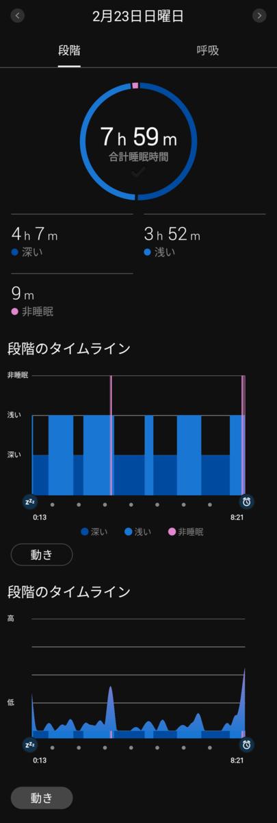 f:id:nobu_o:20200523134509p:plain