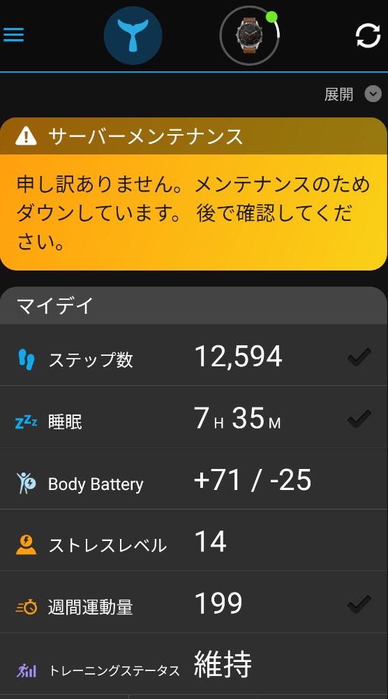 f:id:nobu_o:20200723235210p:plain