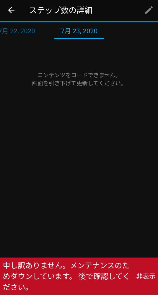 f:id:nobu_o:20200724000112p:plain