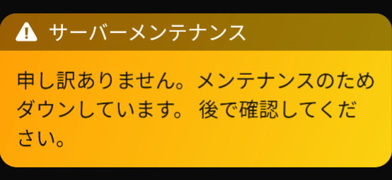 f:id:nobu_o:20200724101143p:plain