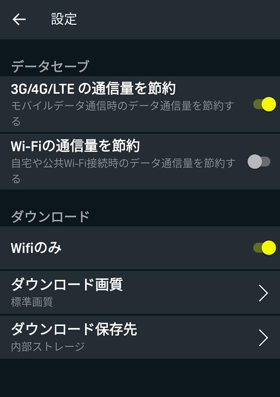 f:id:nobu_o:20200807145650p:plain