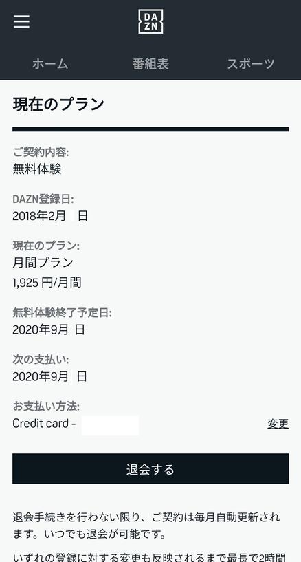 f:id:nobu_o:20200807151144p:plain