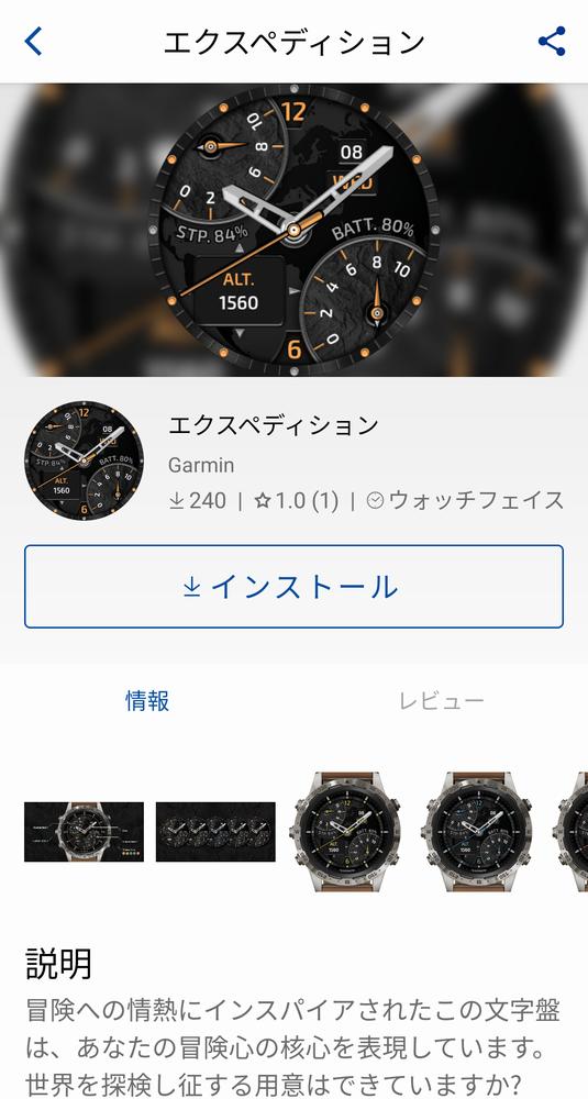 f:id:nobu_o:20200920162539p:plain