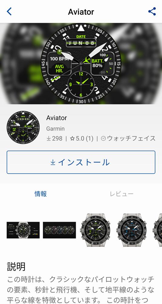 f:id:nobu_o:20200920165258p:plain