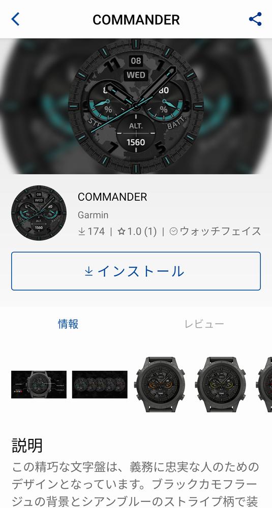 f:id:nobu_o:20200920165345p:plain