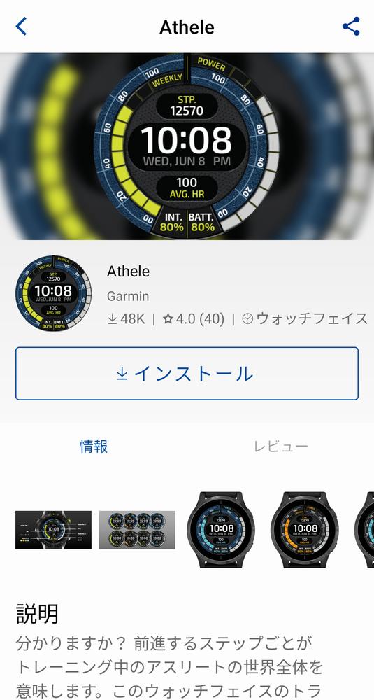 f:id:nobu_o:20200920170402p:plain