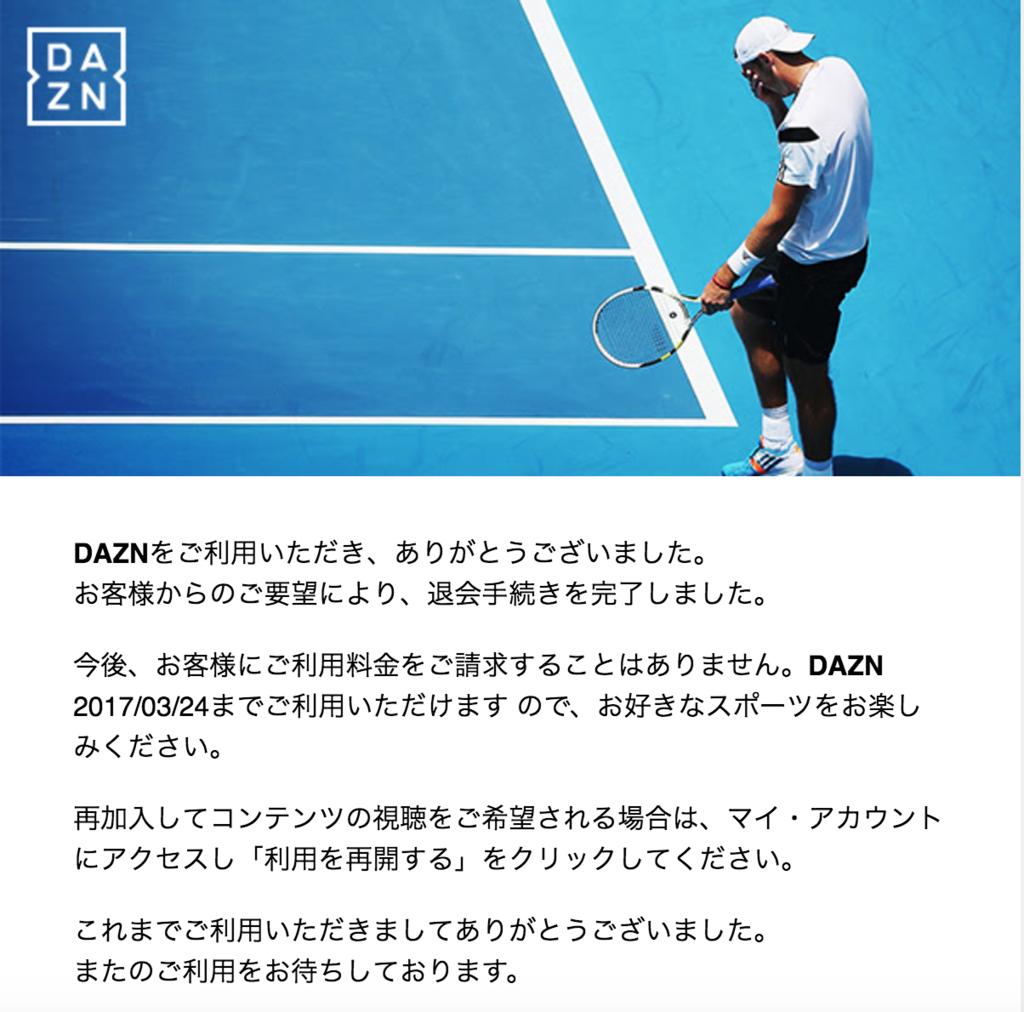 f:id:nobu_sang:20170308224454p:plain