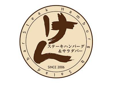 f:id:nobu_sang:20200301004345j:plain