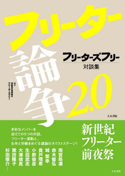 f:id:nobuakiohsawa:20080407034533j:image