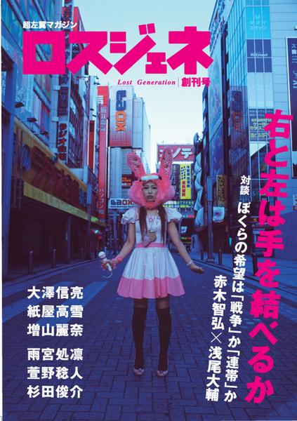 f:id:nobuakiohsawa:20080424212859j:image