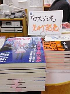 f:id:nobuakiohsawa:20080520120302j:image
