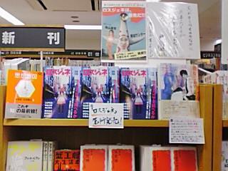 f:id:nobuakiohsawa:20080520121025j:image