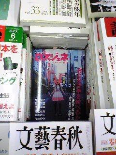 f:id:nobuakiohsawa:20080521073935j:image