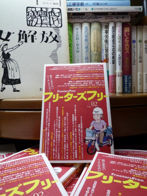 f:id:nobuakiohsawa:20081127093541j:image