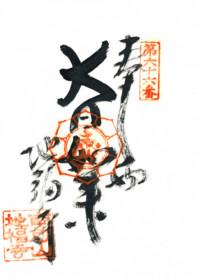 f:id:nobubachanpart3:20110907222911j:image