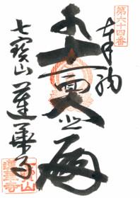20110907231247
