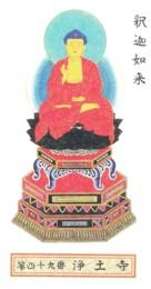 f:id:nobubachanpart3:20111021120559j:image:left