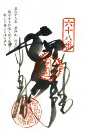 f:id:nobubachanpart3:20111209195939j:image:left