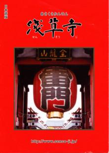 f:id:nobubachanpart3:20120119170323j:image