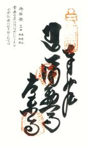 20120820013506