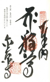 20120828143615