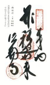 20120906130311