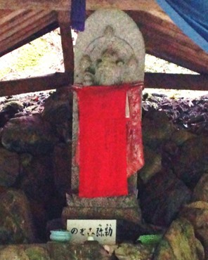 f:id:nobubachanpart3:20120923165559j:image