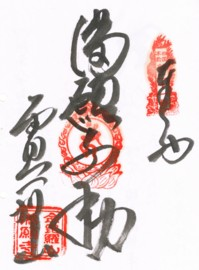 f:id:nobubachanpart3:20120929092126j:image