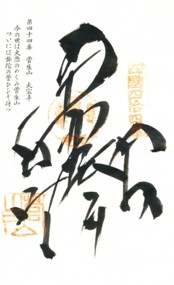 20121004004155