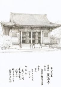 f:id:nobubachanpart3:20121218050205j:image