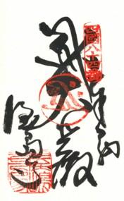 f:id:nobubachanpart3:20121218050222j:image