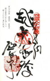 f:id:nobubachanpart3:20121218052659j:image
