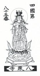 f:id:nobubachanpart3:20121218164512j:image