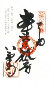 f:id:nobubachanpart3:20121218165344j:image