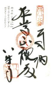 f:id:nobubachanpart3:20121218165403j:image