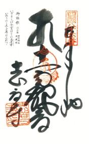 f:id:nobubachanpart3:20121219133752j:image