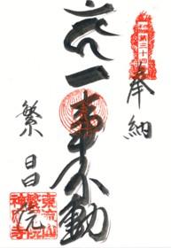 f:id:nobubachanpart3:20121219153220j:image