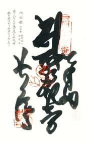f:id:nobubachanpart3:20121220103103j:image