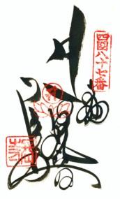 f:id:nobubachanpart3:20121220103831j:image