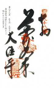 f:id:nobubachanpart3:20121221201345j:image