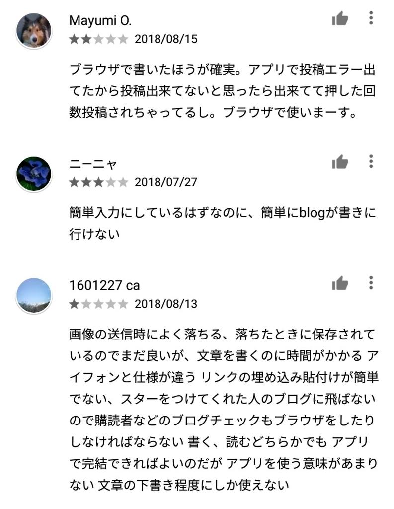 f:id:nobubkk:20180911004907j:plain