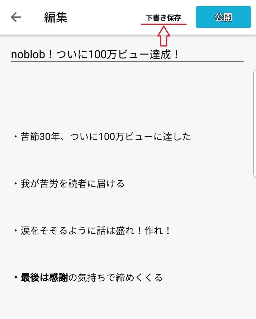 f:id:nobubkk:20180911032653j:plain