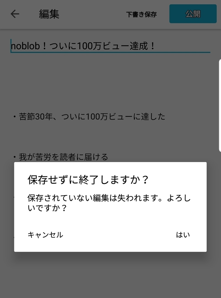 f:id:nobubkk:20180911032823j:plain
