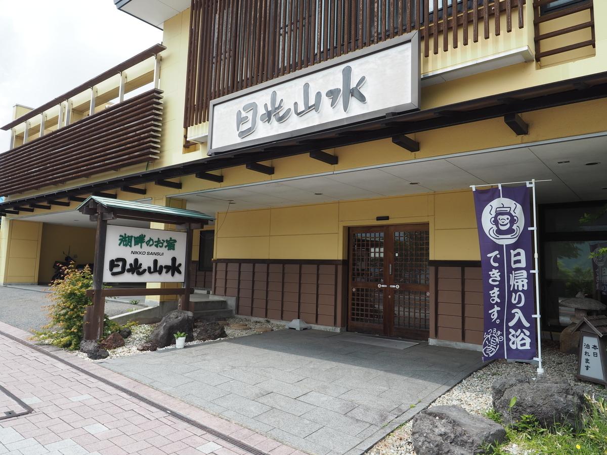 f:id:nobuburi:20190728062752j:plain