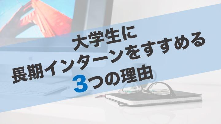 f:id:nobuhidematsubara:20171128100904j:plain